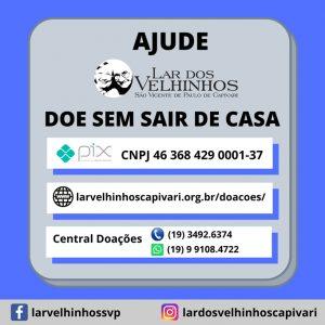 Read more about the article Doe sem sair de casa